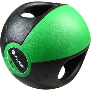 MEDICINE BALL WITH HANDLES 2KG